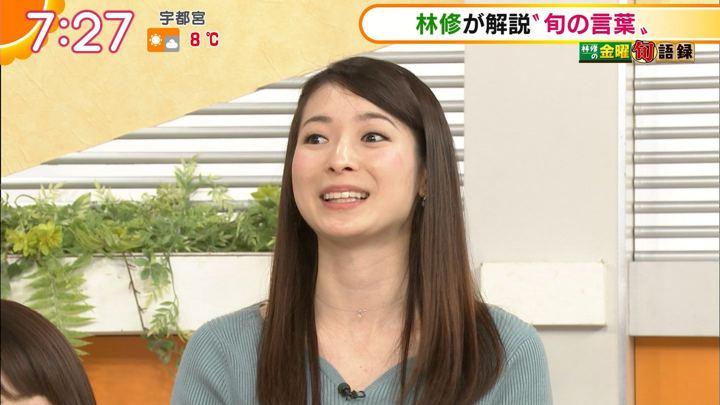2019年02月08日住田紗里の画像04枚目
