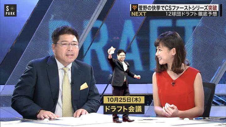 2018年10月14日鈴木唯の画像04枚目