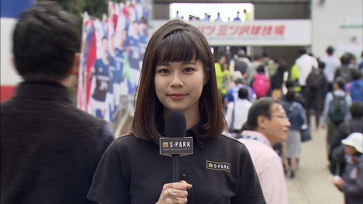 2018年10月14日鈴木唯の画像11枚目