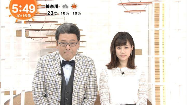 2018年10月16日鈴木唯の画像03枚目