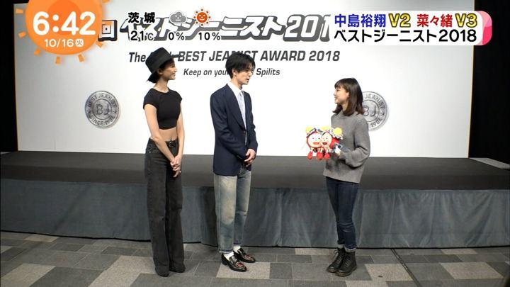 2018年10月16日鈴木唯の画像04枚目