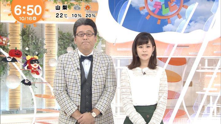 2018年10月16日鈴木唯の画像09枚目