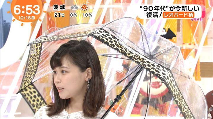 2018年10月16日鈴木唯の画像11枚目
