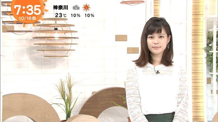 2018年10月16日鈴木唯の画像12枚目