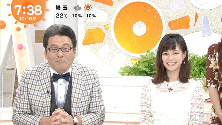 2018年10月16日鈴木唯の画像19枚目