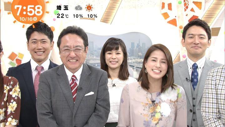 2018年10月16日鈴木唯の画像20枚目