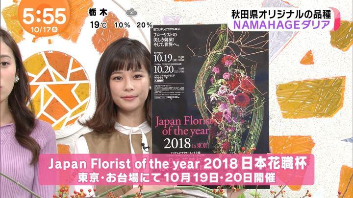鈴木唯 めざましテレビ (2018年10月17日放送 10枚)