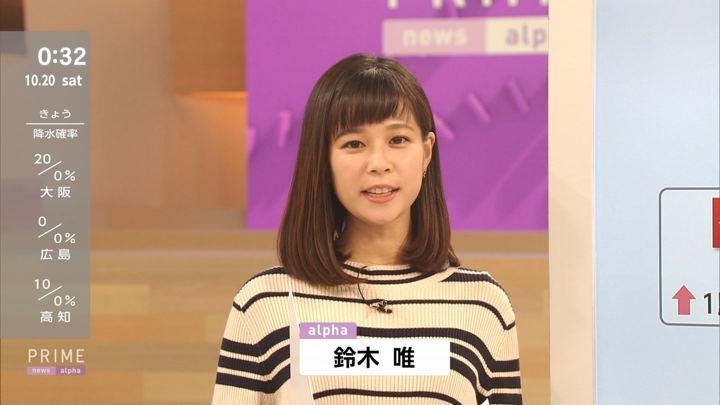 2018年10月19日鈴木唯の画像02枚目