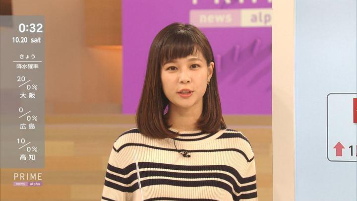 2018年10月19日鈴木唯の画像03枚目