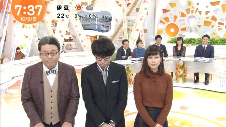 2018年10月31日鈴木唯の画像10枚目