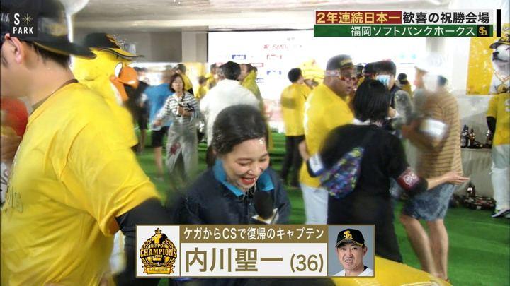 2018年11月03日鈴木唯の画像07枚目