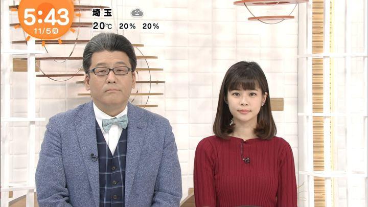 2018年11月05日鈴木唯の画像01枚目