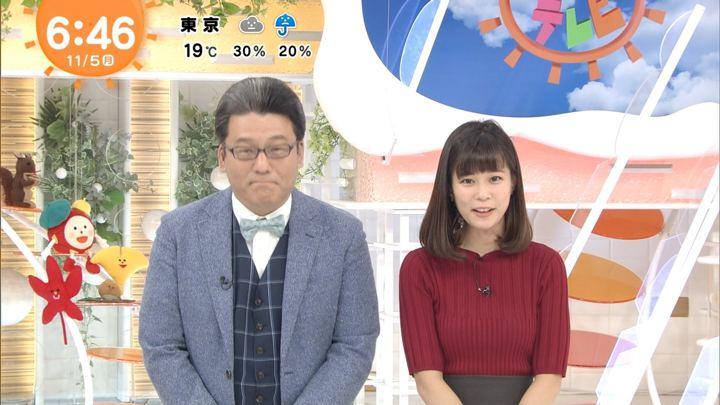 2018年11月05日鈴木唯の画像03枚目