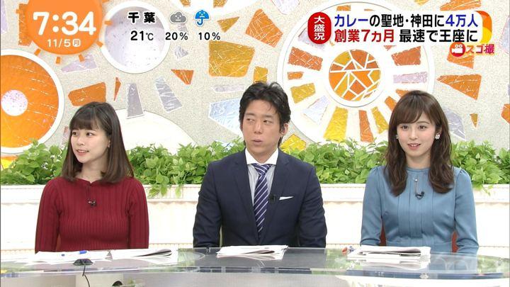 2018年11月05日鈴木唯の画像06枚目