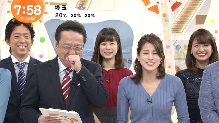 2018年11月05日鈴木唯の画像09枚目