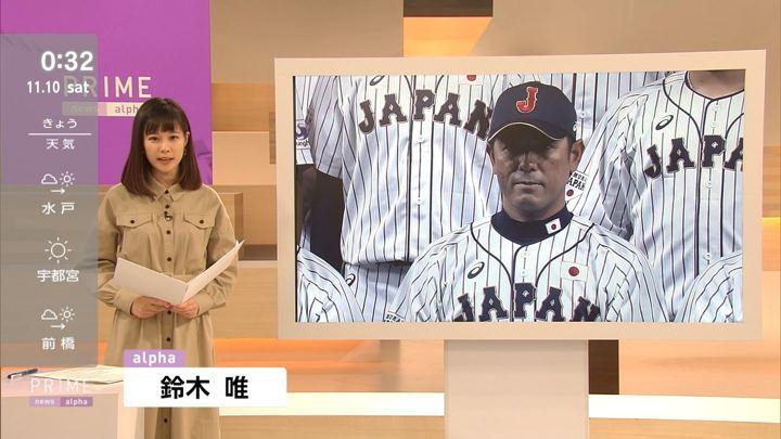 2018年11月09日鈴木唯の画像01枚目