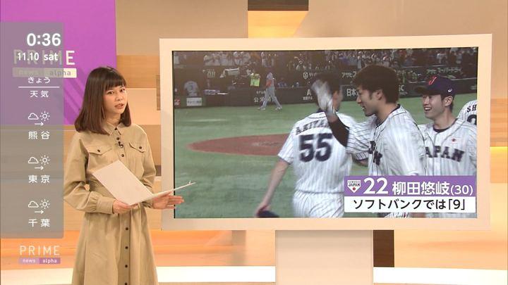 2018年11月09日鈴木唯の画像05枚目