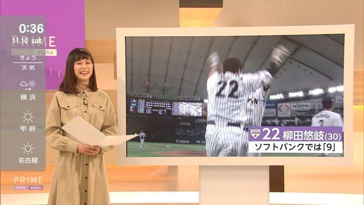 2018年11月09日鈴木唯の画像07枚目