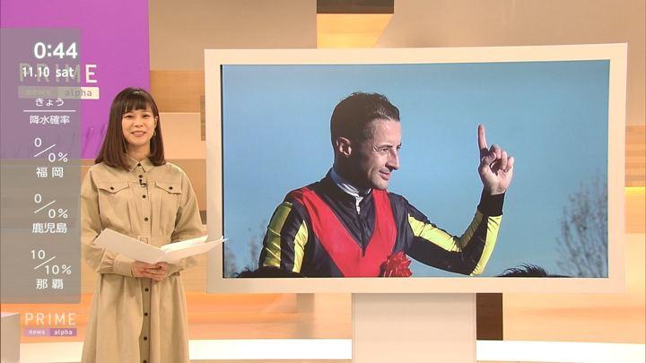 2018年11月09日鈴木唯の画像10枚目