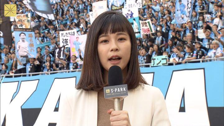 2018年11月10日鈴木唯の画像07枚目