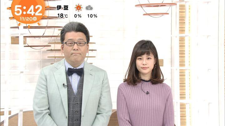 2018年11月20日鈴木唯の画像01枚目