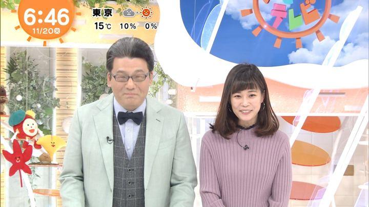 2018年11月20日鈴木唯の画像04枚目