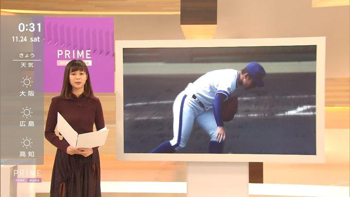 2018年11月23日鈴木唯の画像03枚目