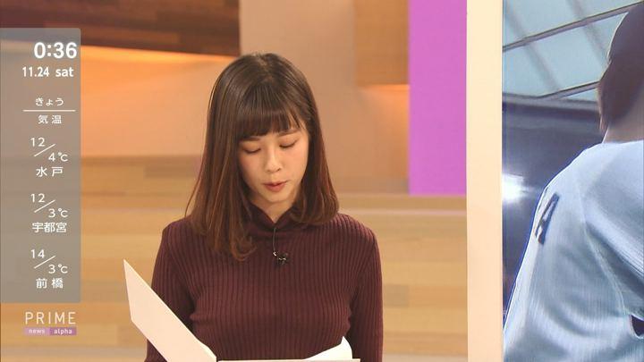 2018年11月23日鈴木唯の画像09枚目