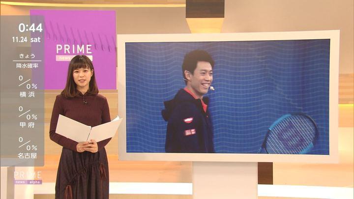 2018年11月23日鈴木唯の画像11枚目