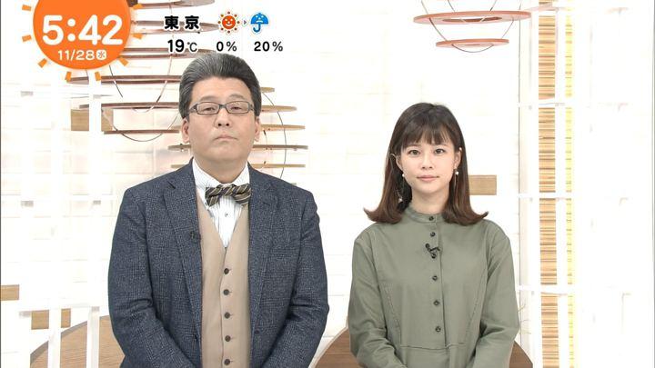 2018年11月28日鈴木唯の画像01枚目