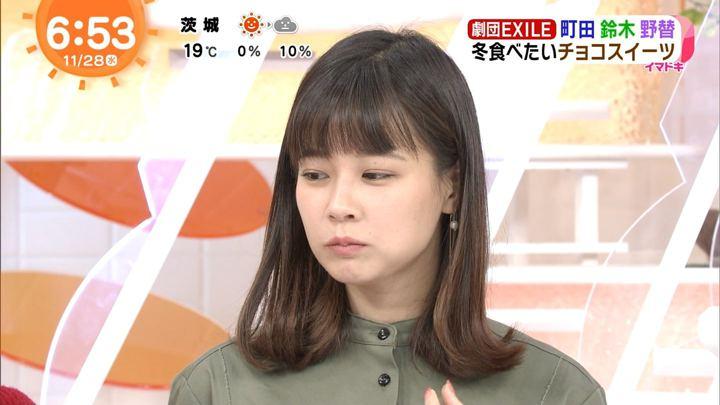 2018年11月28日鈴木唯の画像09枚目
