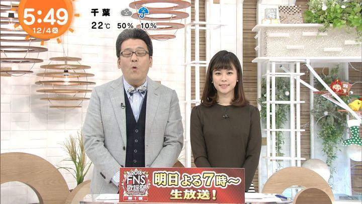 2018年12月04日鈴木唯の画像03枚目