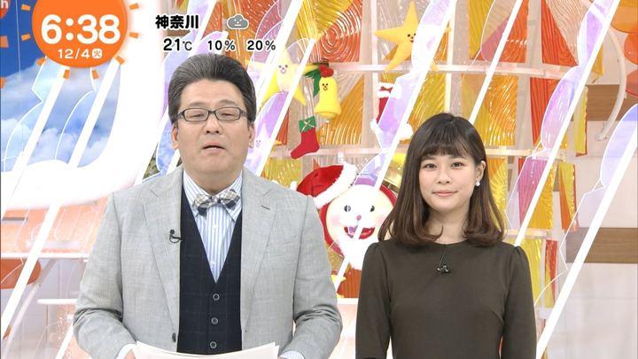 2018年12月04日鈴木唯の画像04枚目