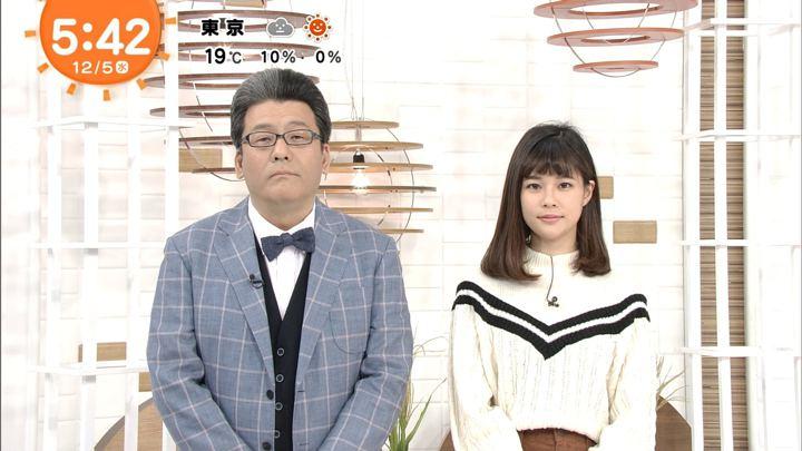 2018年12月05日鈴木唯の画像01枚目