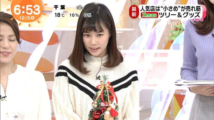 2018年12月05日鈴木唯の画像09枚目