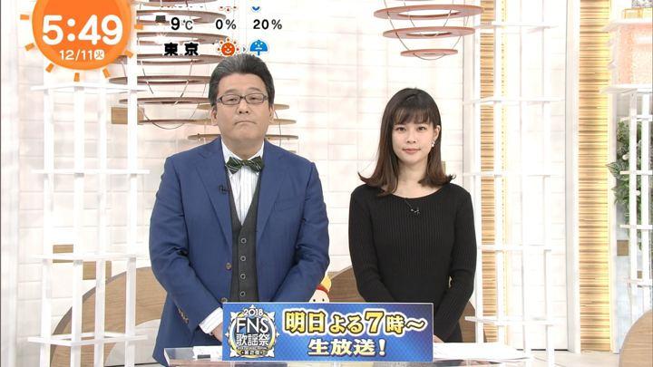 2018年12月11日鈴木唯の画像03枚目