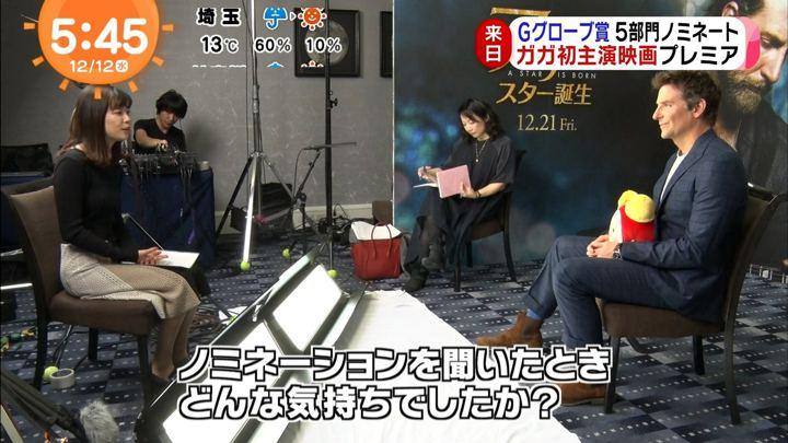 2018年12月12日鈴木唯の画像07枚目