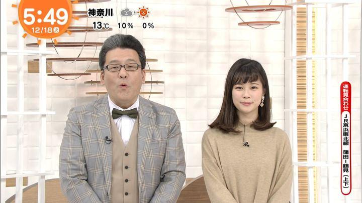 鈴木唯 めざましテレビ (2018年12月18日放送 11枚)
