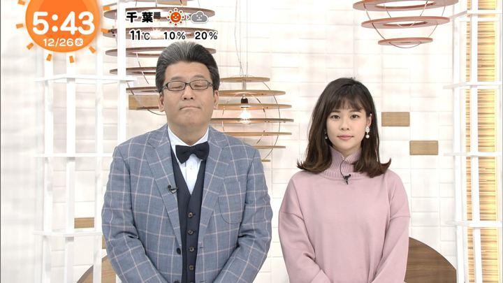 2018年12月26日鈴木唯の画像01枚目