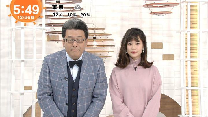 2018年12月26日鈴木唯の画像09枚目