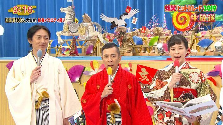 2019年01月01日鈴木唯の画像03枚目