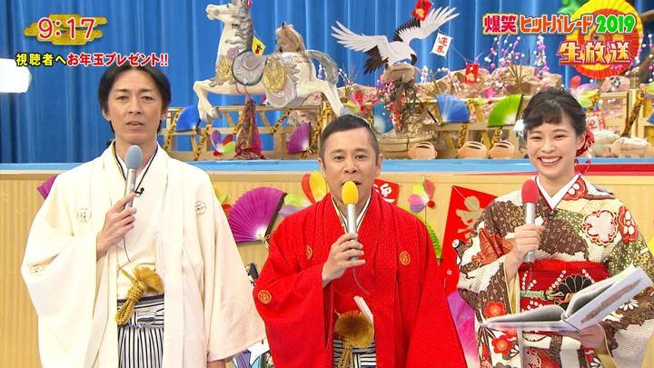 2019年01月01日鈴木唯の画像04枚目