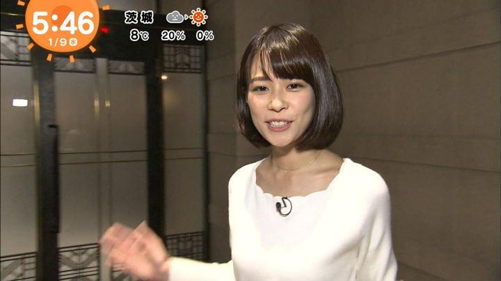鈴木唯 めざましテレビ (2019年01月09日放送 36枚)
