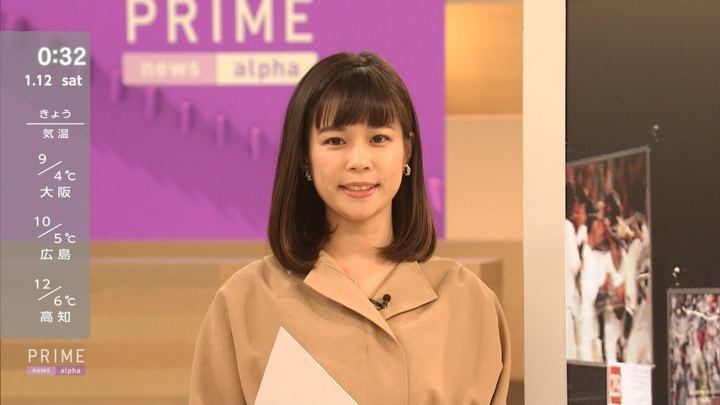2019年01月11日鈴木唯の画像02枚目