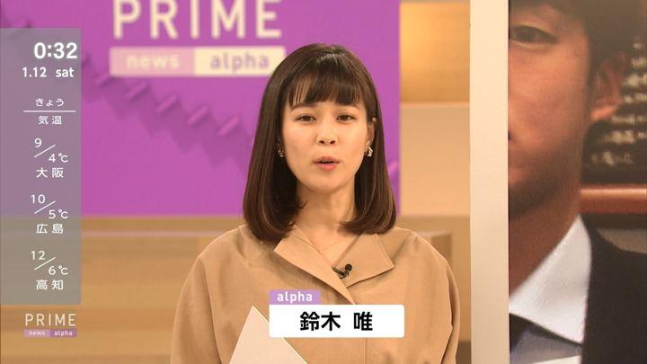 鈴木唯 プライムニュースα S-PARK (2019年01月11日,12日放送 17枚)