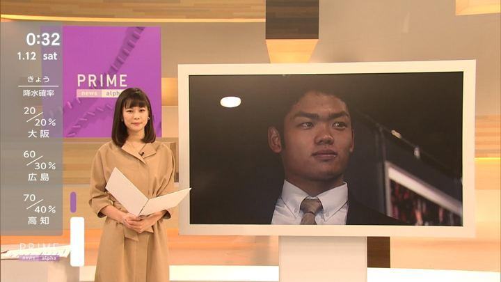 2019年01月11日鈴木唯の画像04枚目