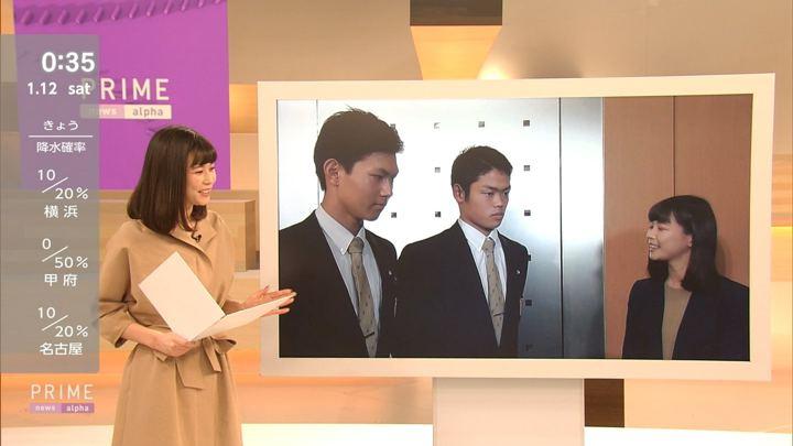 2019年01月11日鈴木唯の画像07枚目