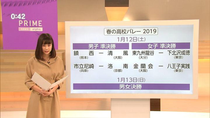 2019年01月11日鈴木唯の画像08枚目