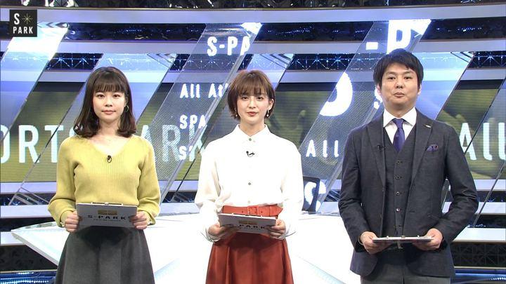 2019年01月12日鈴木唯の画像01枚目
