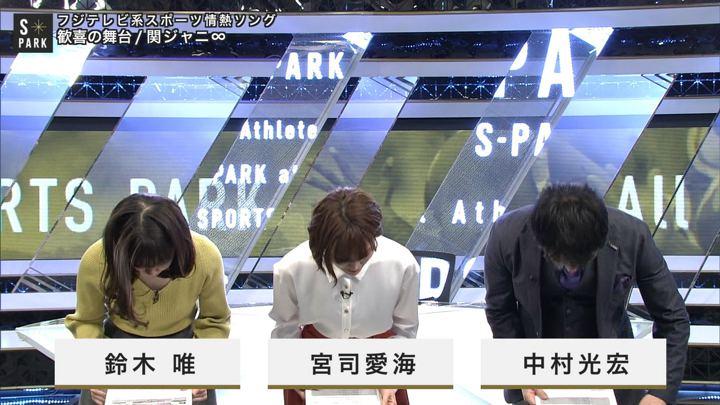 2019年01月12日鈴木唯の画像02枚目